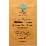 Shikakai Hair Cleanser - 100 GMS