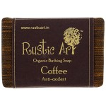 Organic Coffee Soap - 100 GMS